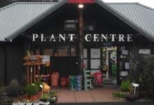 Crieff Garden Centre