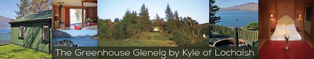 green-house-banner